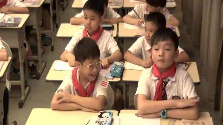 人教版四年级数学上册5 平行四边形和梯形平行与垂直-朱老师优质课视频(配课件教案)