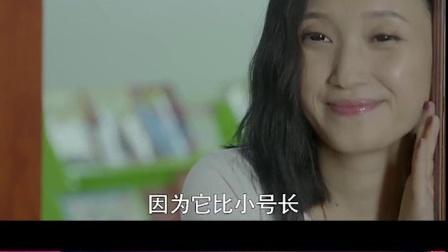 《我的极品闺蜜》龙智贤吹的长号巨难听