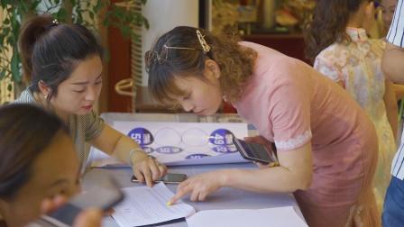 扬州赛区泰州选拔赛宣传视频30S