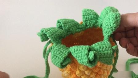 菠萝包背带