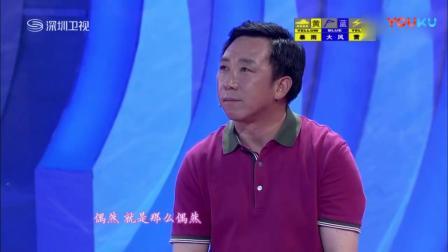寻找初恋之偶然-水云闲客-20190727