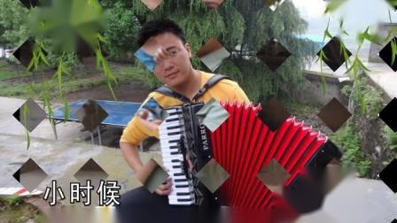 《长大后我就成了你》  演唱者:  贵州省铜仁市滑石中心小学   张旭