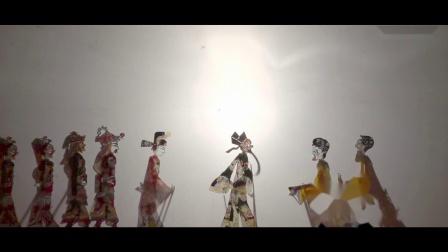 陕西弦板腔皮影戏视频资料——姚刚反朝(选场)(主唱刘景)