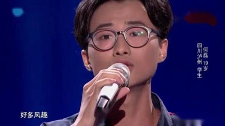 """我在史上最强版翻唱《等风来》 王力宏李荣浩""""封麦""""抢纳西少女截了一段小视频"""