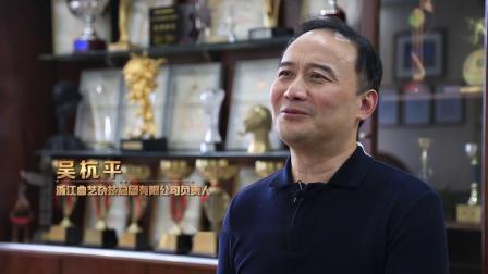 最美退役军人吴杭平