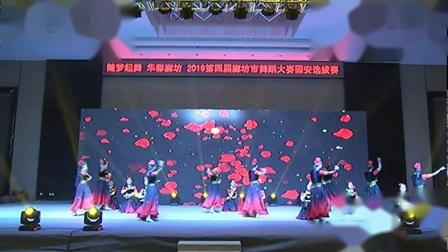 廊坊固安王辉艺术培训学校《晨曦中的玫瑰》