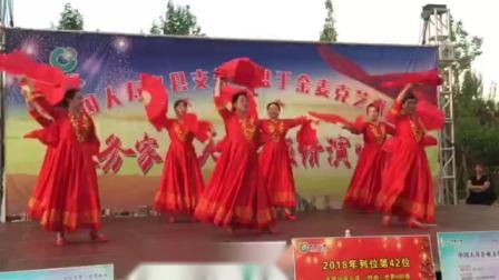 辽宁省锦州义县文化之声水之美艺术团湿地公园演出