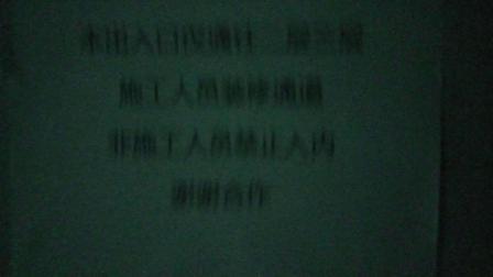 南洋国际-1—5层三菱电梯没开