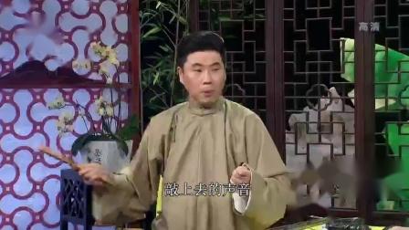 30 恩结父子_下