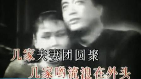 刘英华音乐作品(十九)