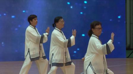 新华社老年太极拳协会队