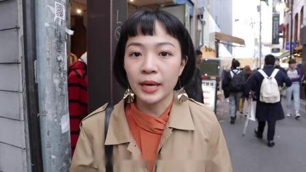 【Meg破產日記】東京下北沢.古著必逛首選 ep.1