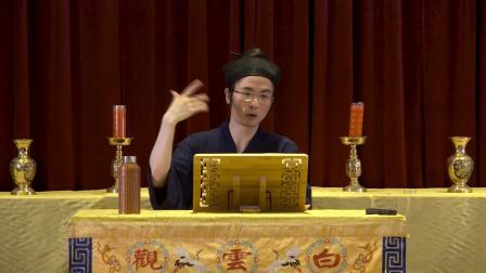 七真祖师略传(八)