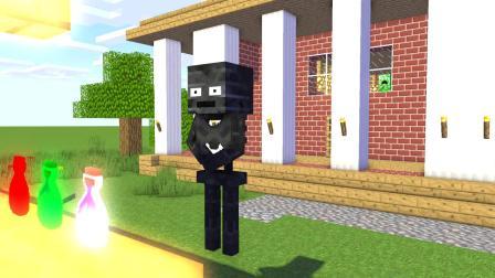 我的世界动画-怪物学院-凋灵骷髅变了-MineGirlZ
