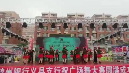 锦州义县站前水兵舞艺术团现场演出