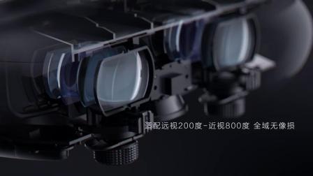 头显3d动画展示