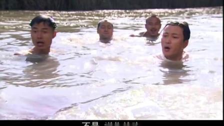 游击队水下打鬼子