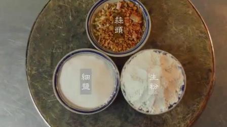 正宗潮汕手打牛肉丸牛筋丸250g 潮州汕头黑椒牛肉丸 烧烤火锅食材