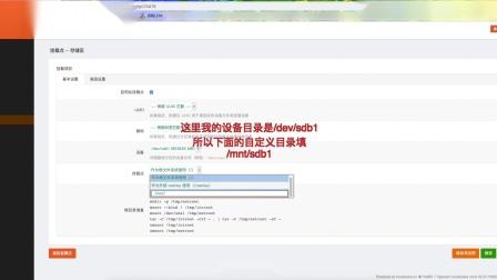 软路由&梅林路由网络共享文件开启 家庭数据中心&文件中转站