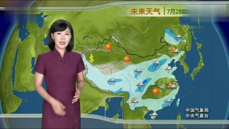 中央气象台!中雨+大雨+暴雨!7月28到30号(未来三天)天气预报