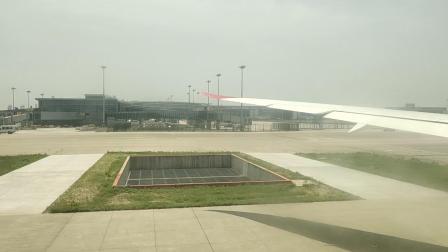 维珍航空VS251上海浦东到伦敦希思罗浦东机场卫星厅1