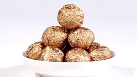 兴魂黑芝麻丸玫瑰芝麻球木糖醇手工低糖核桃丸子即食九蒸九晒食品