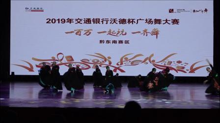 黔东南凯里市元创伟业艺术培训中心