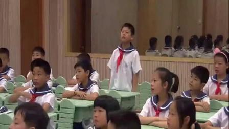 人教版四年级数学上册1 大数的认识亿以内数的认识-黄老师优质课视频(配课件教案)