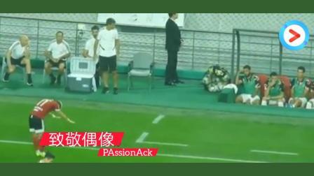 韩国球员进球后向C罗致敬-PAssionAck