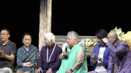 2190727明星版话剧《洋麻将》演后交流,导演陈薪伊、观众及学生代表发言