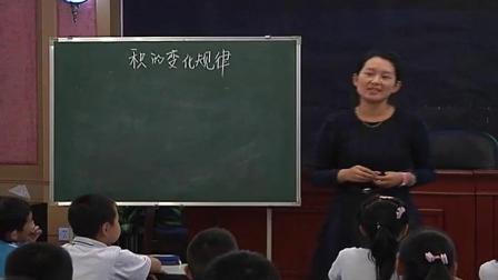 人教版四年级数学上册4 三位数乘两位数积的变化规律-伊老师优质课视频(配课件教案)