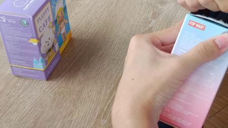【寻曦】拆盲盒实况Molly毕奇云朵 p1
