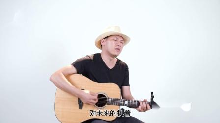 许巍《执着》吉他弹唱