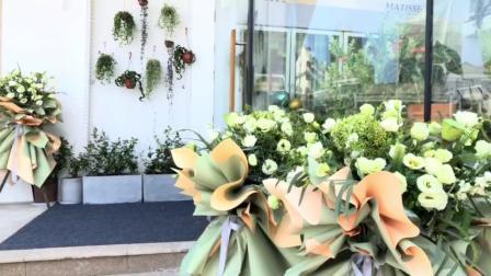 Blossom布洛森花植社