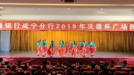《草原上升起不落的太阳》咸安阳光社区舞蹈队 葆春广场舞20190727(0)