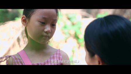 《爸爸回家》郸城普法公益微电影