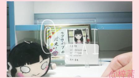 自留纸片翻翻乐