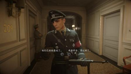 【平定者】使命召唤14:二战 剧情向娱乐流程#4 - 解放巴黎