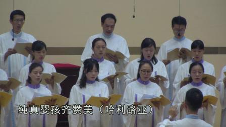 基督教深圳堂青年诗班晚堂献唱《我主,我神》20190721
