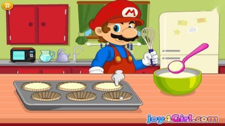 【ゞea高手】马里奥小游戏超级玛丽纸杯蛋糕 先闯关再做蛋糕