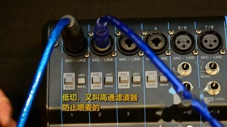 模拟调音台标准实战教程 保懂-鲁班调音