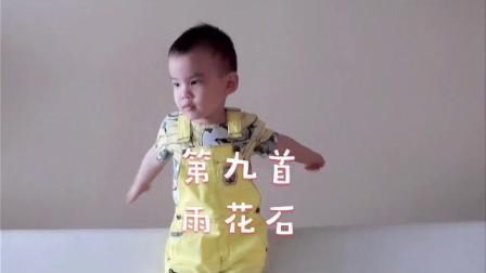 (合集)2岁丹丹三场个人独唱音乐会