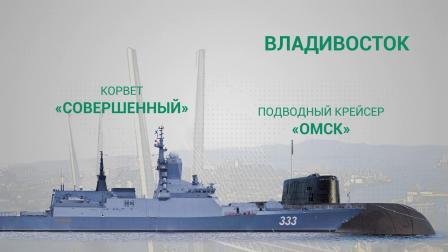 Участники парадов ко Дню ВМФ. Инфографика. ФАН-ТВ