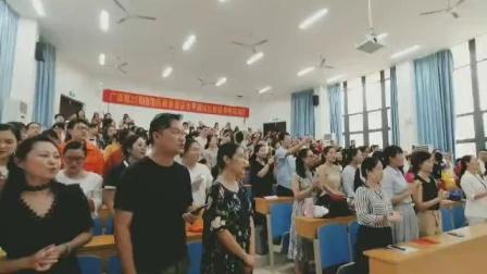 我和我的祖国——广西第22期省级普通话测试员培训班结业典礼200余名学员教师即兴快闪齐唱