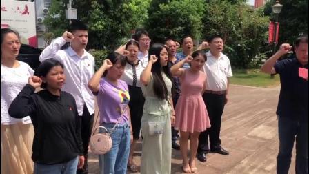 第119期贵溪市机关工委第三党建网络区党务干部培训班