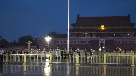 天安门广场降半旗_悼念国务院原总理李鹏