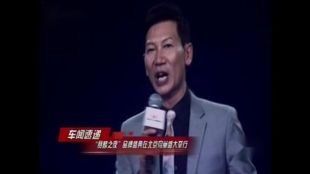 """""""赛麟之夜""""品牌盛典在北京鸟巢盛大举行"""