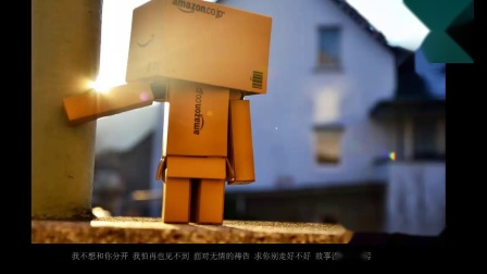【我不想和你分开】字幕版天桥(邹剑波)mv展示2019新歌