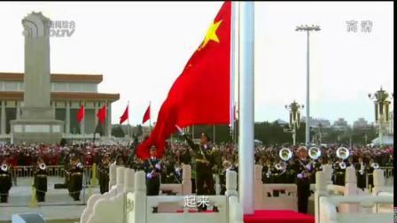 大连新闻综合台版中华人民共和国国歌 [央视综艺眼可上传]
