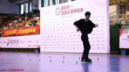 2019.7.28 丽水 全国轮滑锦标赛 成男花桩 2nd 张黎峰